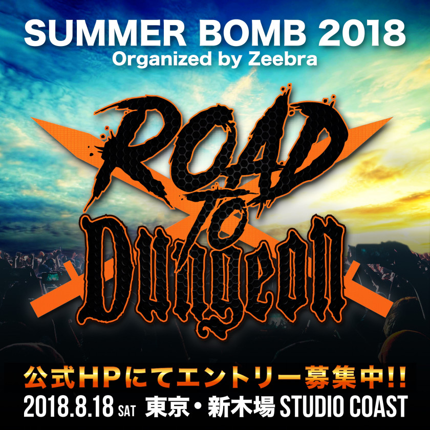 SUMMER BOMB 2018