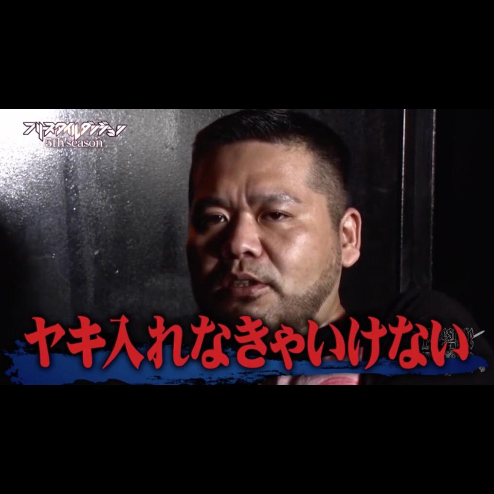 エーケー エー ガミ 漢