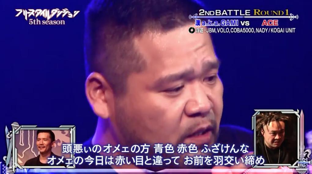 漢 a.k.a. gami_12