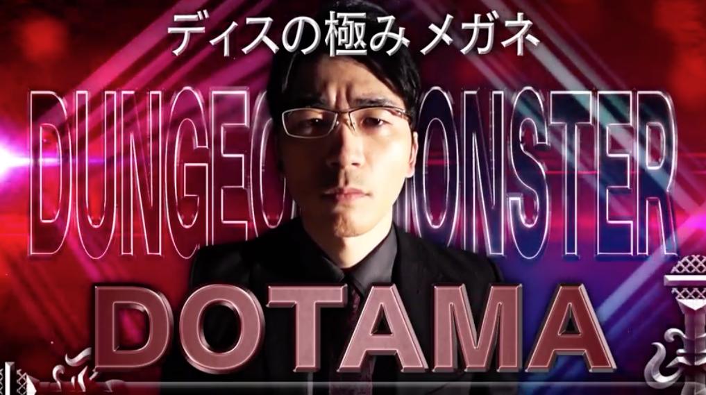フリースタイルダンジョンCIMA_dotama_6