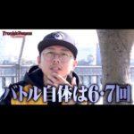 SHAMO フリースタイルダンジョン1